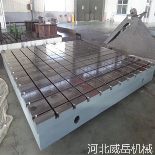 生鐵價售試驗平臺T型槽鑄鐵平臺 廠家 配地腳螺栓