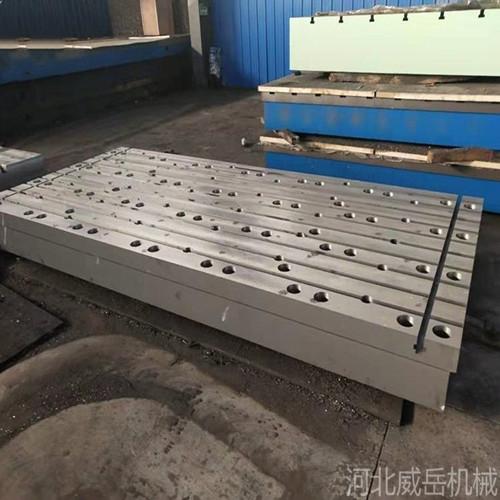 刮削工藝加工試驗平臺T型槽鑄鐵平臺 廠家 長期供應