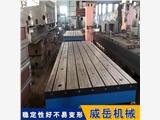江苏铸铁T型槽地轨现货高度可调铸铁平板槽位置可定