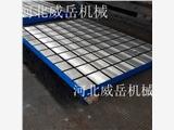 工廠大量現貨鑄鐵T型槽平臺,地軌特價款質量保障