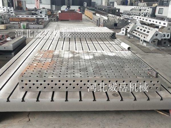威岳促銷T型槽底板30年實力廠家大型鑄鐵平臺可拼接款