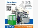 化工桶 20L化工桶 25L化工桶 50L化工桶  化工桶生产设备