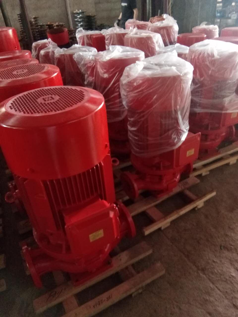 消防泵故障 消防泵厂家  消防泵效率 立式消防泵