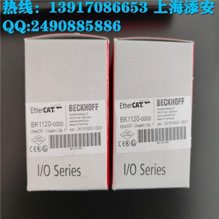 EL7201 全系列優勢供應找上海添安