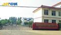 濰坊中威環保科技有限公司