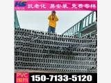 广东省珠海市新型围挡pvc围挡华塑兴宏厂家