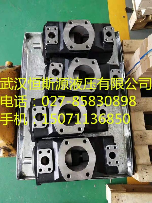 斜軸式軸向柱塞泵CQ2B32TN-32DZ