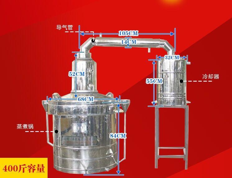 武汉酒龙头一本机械烧酒设备-瀚泽沣