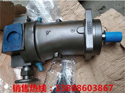 CBG2063/2063,液压泵一级代理