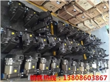 新闻:减速机及马达A2F80W1Z2生产厂家