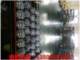 广西南宁市:钢球液压马达G2020a-BF15B15B1L