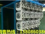 广东佛山市:摆线液压马达G2020a-BF15B13A1R