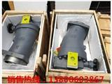 内蒙古乌海市:日本二不越柱塞泵G2020a-BD15A7A1R供货商定做不拼价格拼质量