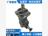 奧蓋爾柱塞泵PVG-150-A1UV-RDFL-P-B2SSN-B4/14