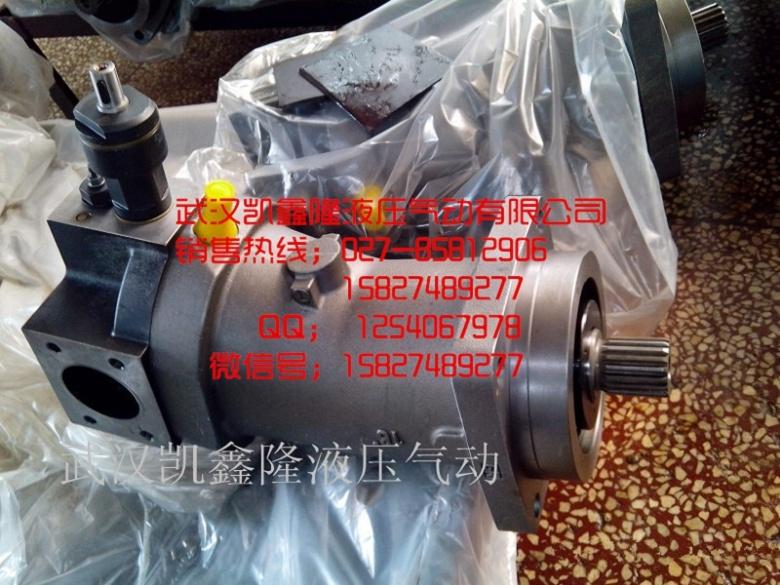 北京華德柱塞泵,馬達A2F55R1P1