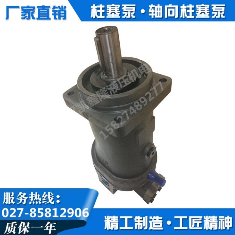 中航力源LY-A10VSO100DFR/31R-PKC62N00柱塞泵