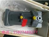 新闻PGF3-3X/022LN20VM力士乐齿轮泵乌鲁木齐生产商