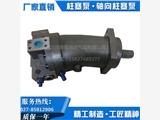 新闻推荐A7V250HD1RPFOO广西厂家价格