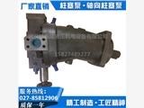 崇文區軸向柱塞泵HY25Y-RP