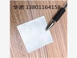 防尘网精密切割打孔,防尘网微孔加工,防尘网小孔加工