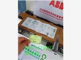 武汉A860-2109-T302