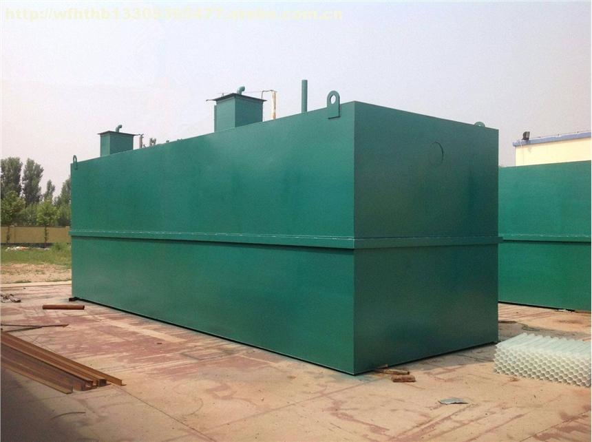 小型生活污水处理设备工艺原理