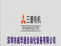 深圳市威华通自动化设备万博manbetx客户端地址