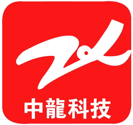 蕪湖中龍電纜科技有限公司