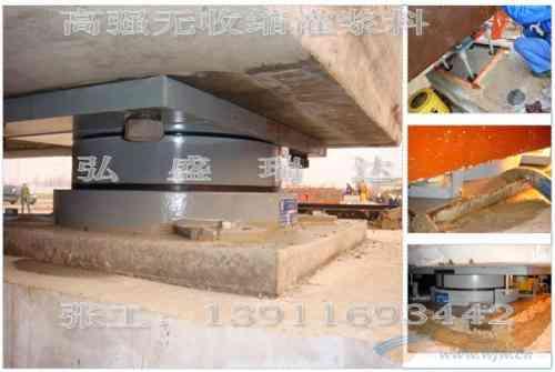 天津和平高強無收縮灌漿料廠家價格