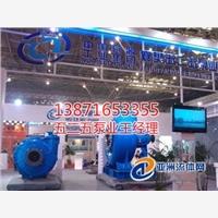 新疆哈密地區LC600/825II漿液泵泵軸指導安裝