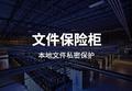 无锡捷之通信息技术万博manbetx客户端地址