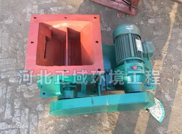 河北廠家正域除塵配件YCD-HG型星型卸料器工藝
