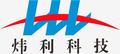 煒利科技(浙江)有限公司