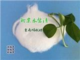 新聞:柳州煤水分離劑絮凝劑)(廠家,價格)