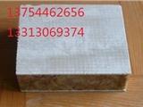 湖北外墙复合岩棉板多少钱一平米/外墙玄武岩岩棉板生产厂家