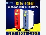 模芯干燥機BTGMXD465-A