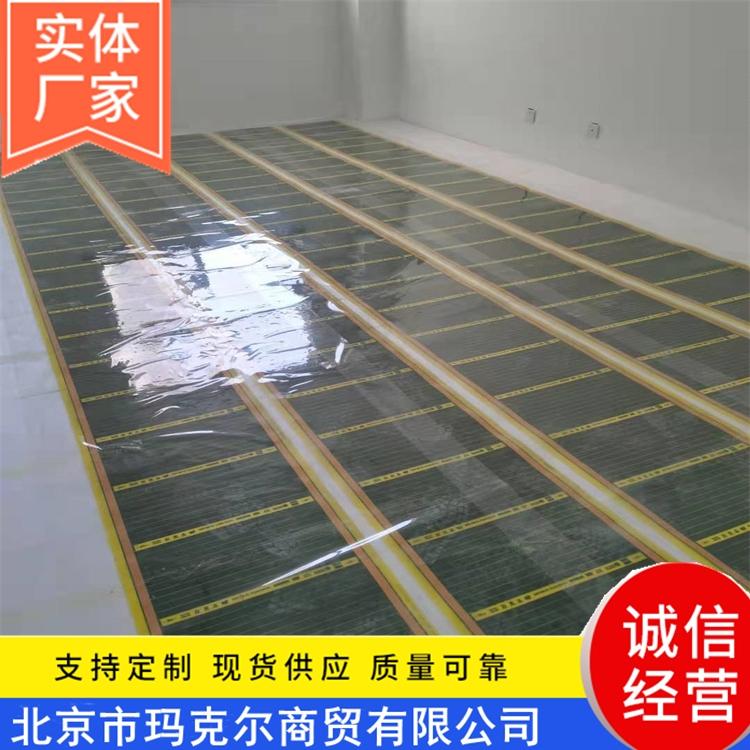 大宇瑪克爾 發熱地板 安裝施工 DWENERTEC品牌