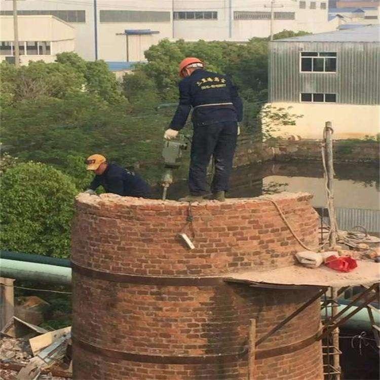 山東濱州市磚煙囪拆除公司-2021實力派拆除隊伍