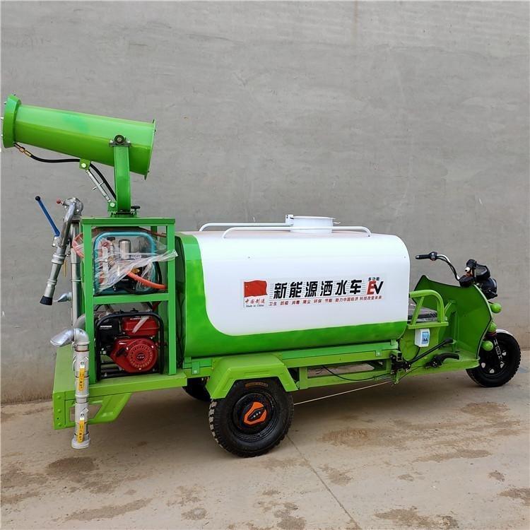 山东威海环保新能源洒水车工地用小型洒水车