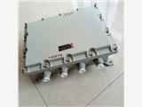 铝合金防爆箱400*300  防爆接线盒空箱壳体
