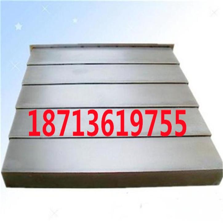 浙江冀博CK5225加工中心導軌伸縮檔屑板防護罩 外形美觀 售后無憂