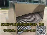 中餐饭店油烟处理设备|北京单位食堂排烟改造|北京低空油烟净化器安装