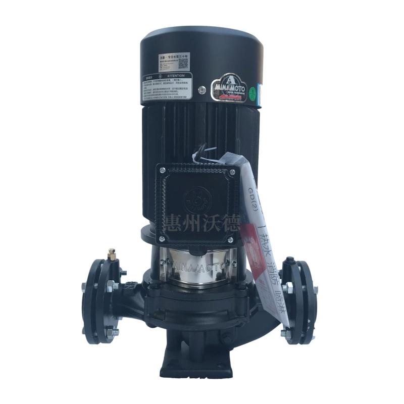 GD(2)65-25離心泵 源立冷凍水循環泵源立泵