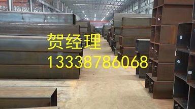 衢州低合金方管 50*50*5Q355B方管 型號