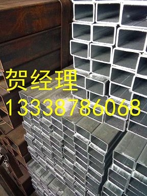 淮南塔機方管 400*400*16Q355B方管 報價