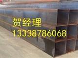 蚌埠矩形管 120*80*9.5Q355B方管 報價