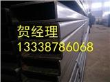 新聞:廣安荊州方管今日報價