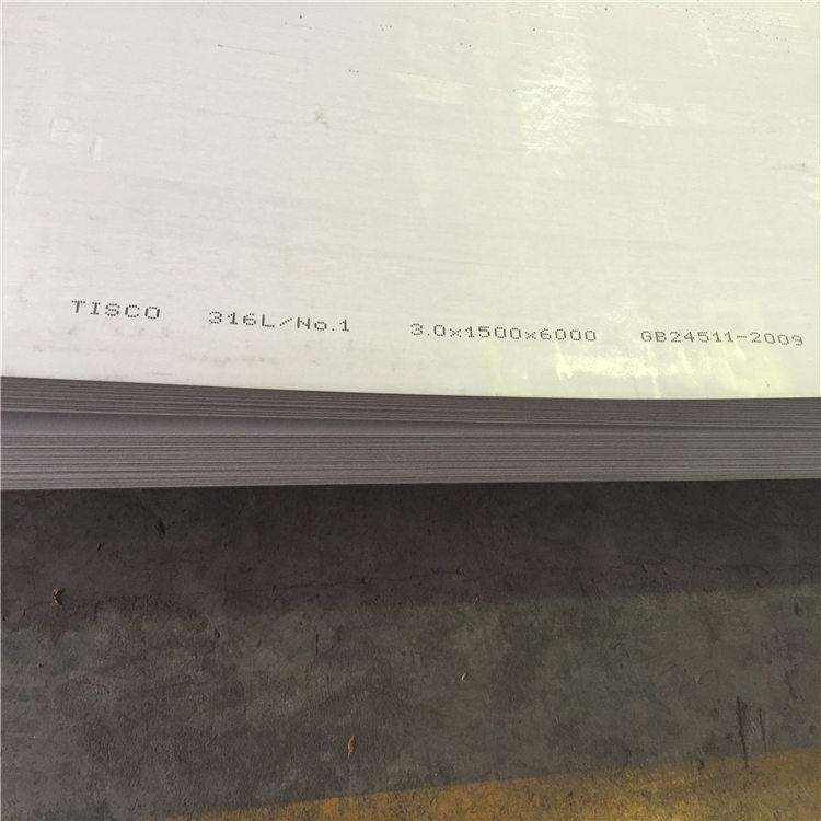 贵州黔东南310S不锈钢板发货速度快