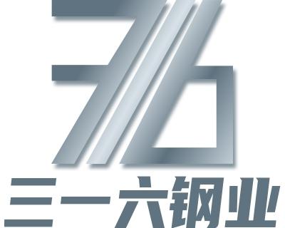 性價比高 三一六鋼業316不銹鋼卷板 鋼諾不銹鋼 0Cr25Ni20不銹鋼卷板