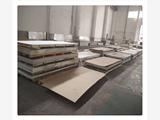 海晏县哪里有0.9mm厚304不锈钢平板销售公司